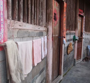 At the 土楼 (tulou) in 永定 (Yongding) county