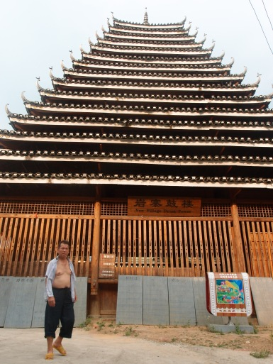 A drum tower, also including some guy's drum